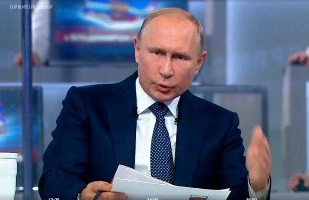Путин обвинил вросте пенсионного возраста войну и90-е
