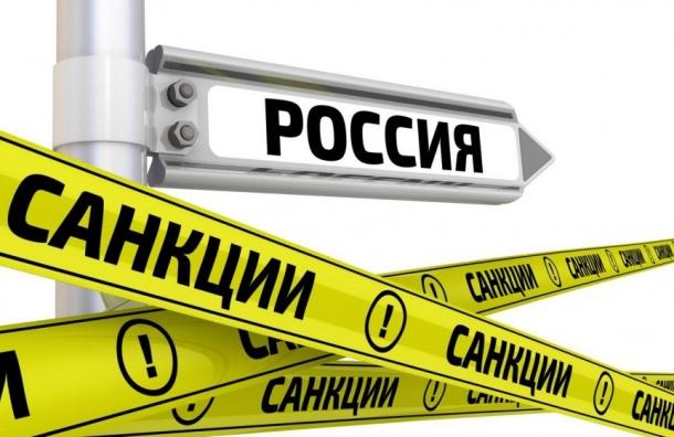 Новые антироссийские санкции вступают всилу