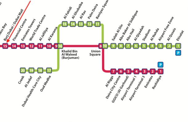 Станции петербургского метро посоветовали  пронумеровать
