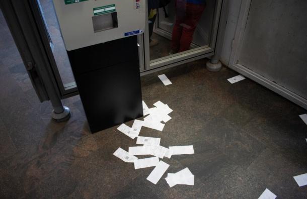 Метрополитен закупит чеков на30 млн