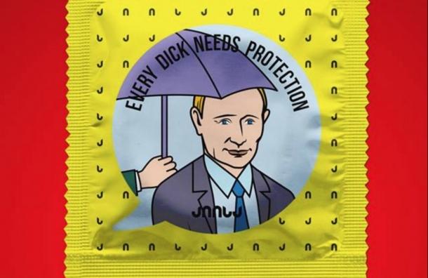 Презервативы сПутиным продают вГрузии