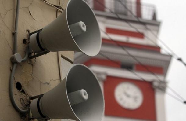 Системы экстренного оповещения проверят вПетербурге 22августа