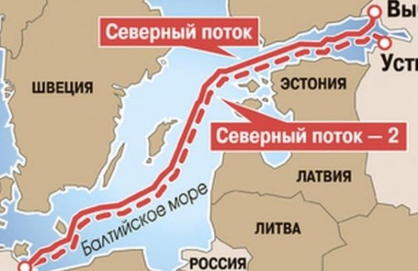 WSJ: США готовят санкции против «Северного потока— 2»