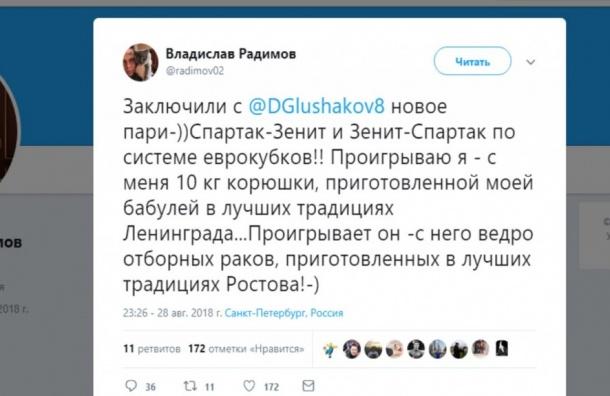 Радимов поспорил сГлушаковым наведро раков