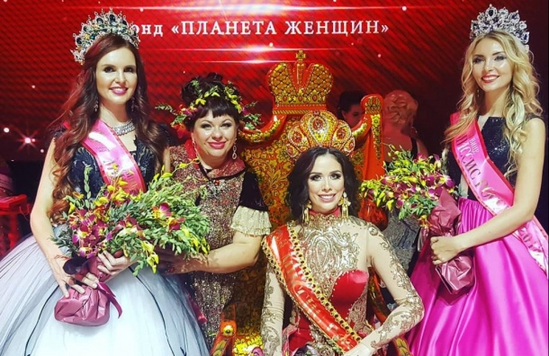 Петербурженка стала первой вице-миссис Россия 2018