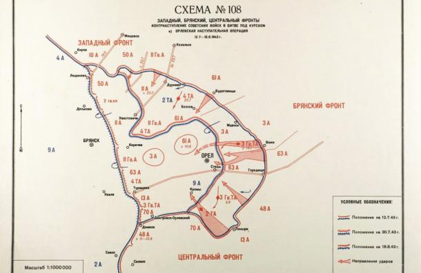 Минобороны рассекретило уникальные документы оКурской битве