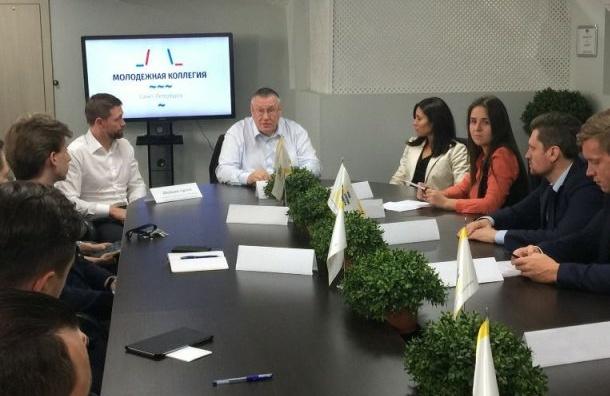 Вице-губернатор Мовчан принял участие взаседании постоянно действующего совещания при Молодёжной коллегии