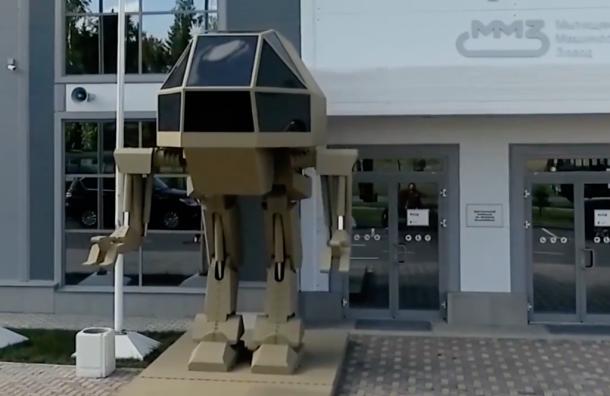 Концерн «Калашников» представил первый концепт робота