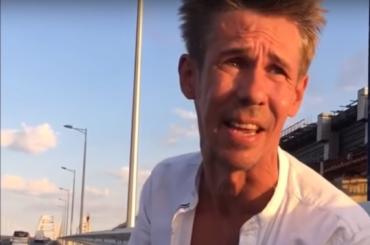 Панин поцеловал Крымский мост