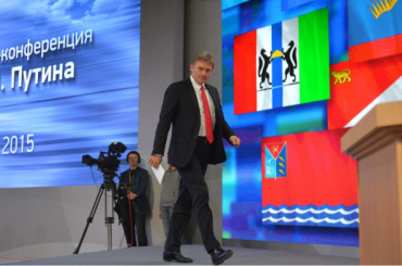 Песков назвал неприемлемыми новые санкции США по«делу Скрипалей»
