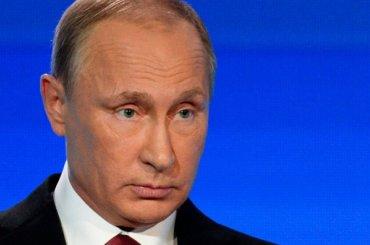 МИД Украины выразил протест из-за поездки Путина вХерсонес