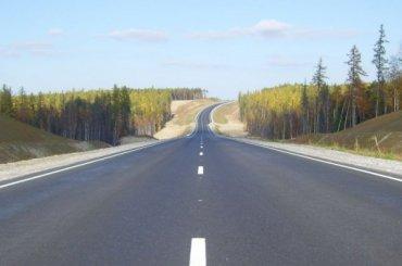 Трассу за1,2 трлн рублей хотят построить вРоссии
