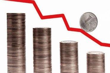 Доллар впервые задва года превысил 68 рублей