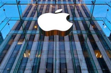 Apple стала первой компанией, достигшей капитализации втриллион долларов