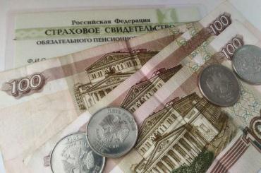 Медведев: повышение пенсионного возраста— необходимая мера