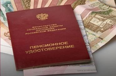 Медведев: заувольнение лиц зрелого возраста могут ввести уголовную ответственность
