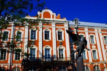Институт педагогики открылся вСПбГУ