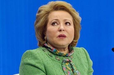 Матвиенко выступила засокращение разницы зарплат мужчин иженщин