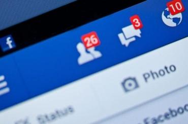 ВFacebook зафиксировали сбой вработе
