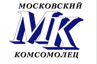Главред «Московского комсомольца» делит сженой 30 млрд руб