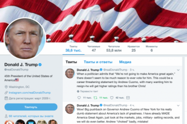 Трамп: яуже сделал Америку снова великой