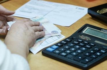 Экономисты предложили рассчитывать пенсии поновой формуле