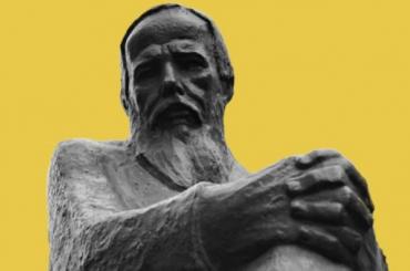 Эскизы памятника Достоевскому покажут навыставке Любови Холиной