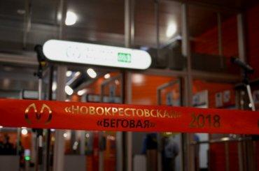 Траволаторы «Беговой» закрыли наремонт