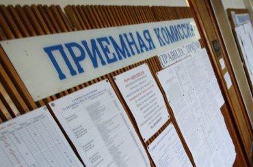 Рособрнадзор запретил прием водин изнегосударственных вузов Петербурга