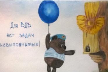 Игорь Албин поздравил вэдэвэшников Винни-Пухом