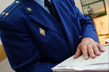 Арендаторы вКрасносельском районе задолжали городу более 2 млн рублей