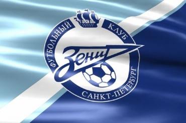 Семак назначил капитанов «Зениту»