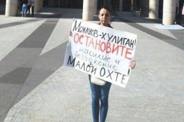 Пикеты против главыМО «Малая Охта» прошли вПетербурге