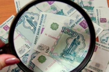 Средняя зарплата вПетербурге составила более 62 тысяч рублей