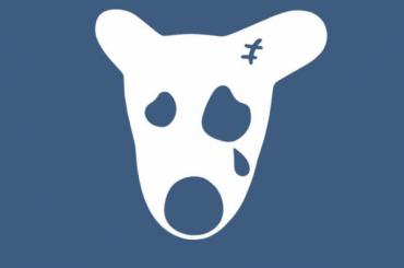 Пользователей «Вконтакте» шантажируют жалобами нарепосты