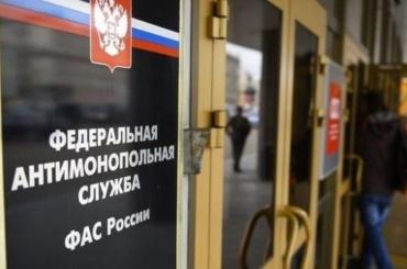 ВСподдержал ФАС вспоре соСтудией Лебедева иСмольным