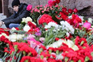 СКзавершил расследование против подозреваемых вовзрыве 3апреля вметро