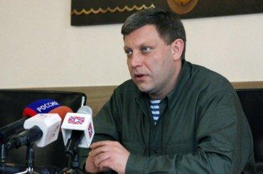 Убили главу ДНР Захарченко
