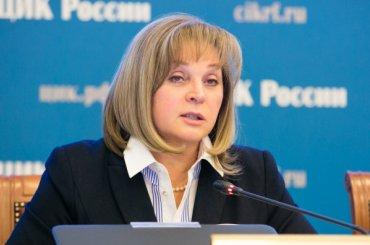 Памфилова раскритиковала подготовку креферендуму попенсионной реформе