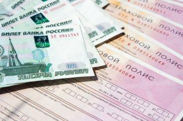 Срок обращения завыплатой ОСАГО предложили ограничить