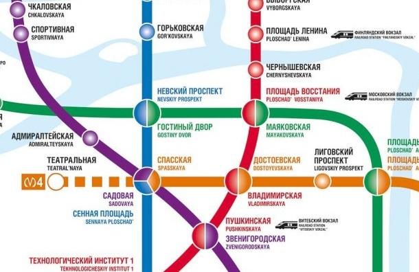 Пользователи петербургской подземки предпочитают цвета