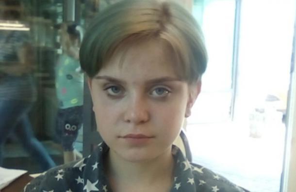 Девушка-подросток пропала вПетербурге