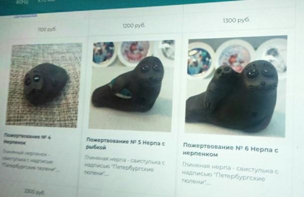 Сувениры снерпами продадут ради благотворительности