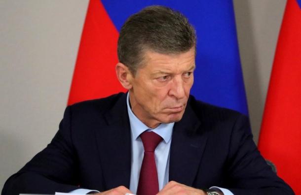 Козак: Те, кто вводит антироссийские санкции, воюют спростыми людьми