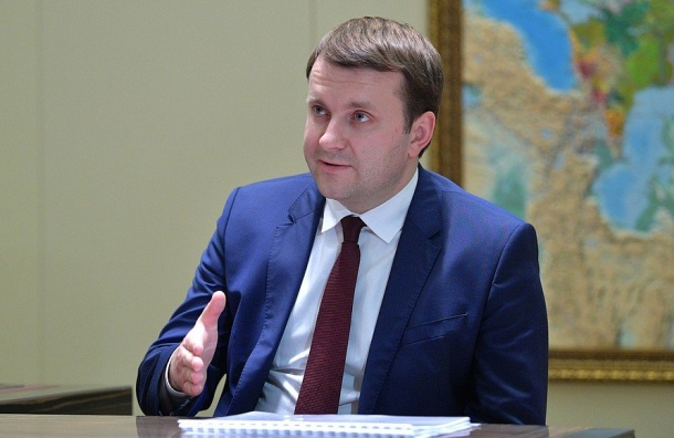ВМинэкономразвития посоветовали продавать доллары ипокупать рубли