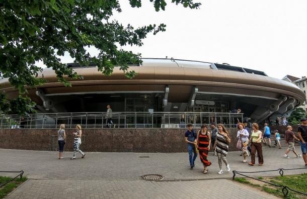 Станцию метро «Горьковская» закрыли из-за подозрительного предмета