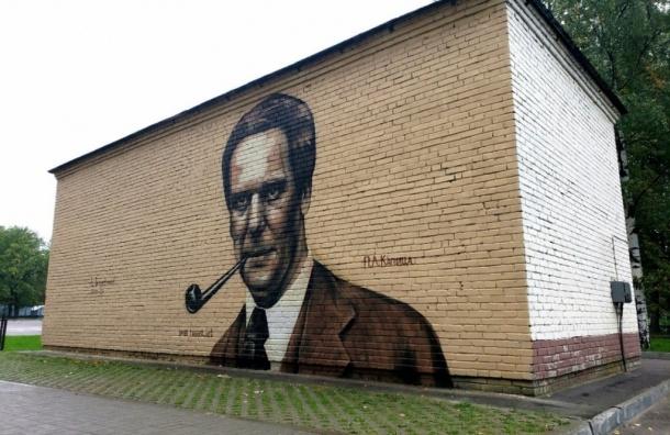 Граффити спортретом Петра Капицы нарисовали вПетербурге