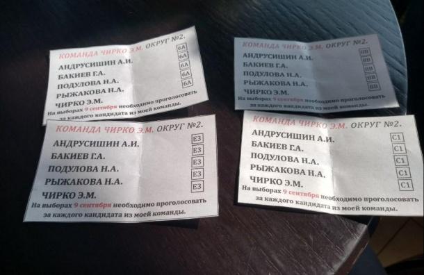 ВКолтушах усмотрели скупку голосов