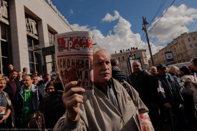 Митинг против пенсионной реформы в СПб, 16.09 5