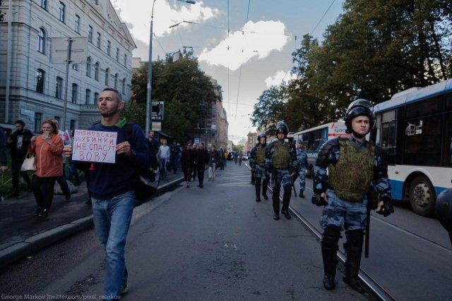 Митинг против пенсионной реформы в СПб, 16.09 4